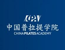 CPA – Logo